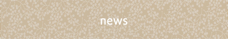 Müsli nyheder